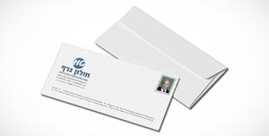 מעטפות משרדיות